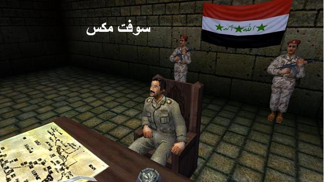 تحميل لعبة حرب العراق 4