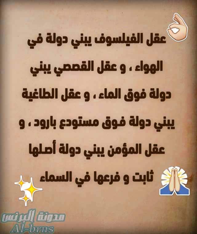 حكم وامثال بالصور روعه (3)