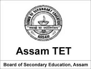 Assam TET 2019 Results