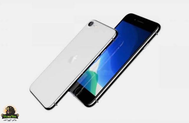iphone se 2020 - ايفون اس اي 2020