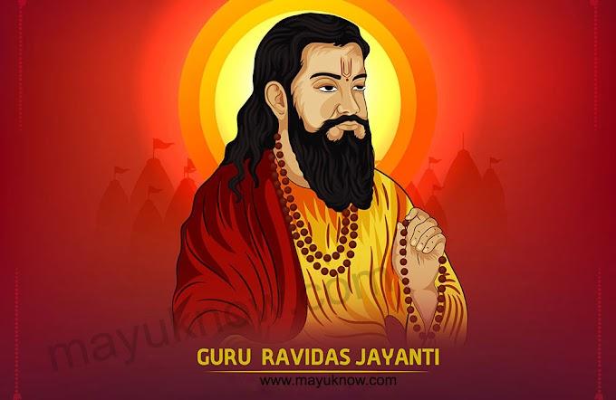 Sant Guru Ravidas Photo Image Wallpaper Full Hd Free Download