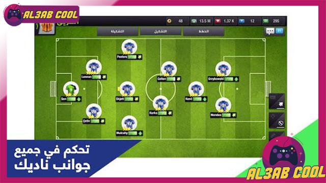 تحميل لعبة 19 Top Eleven Be a Soccer Manager للأندرويد من الميديا فاير
