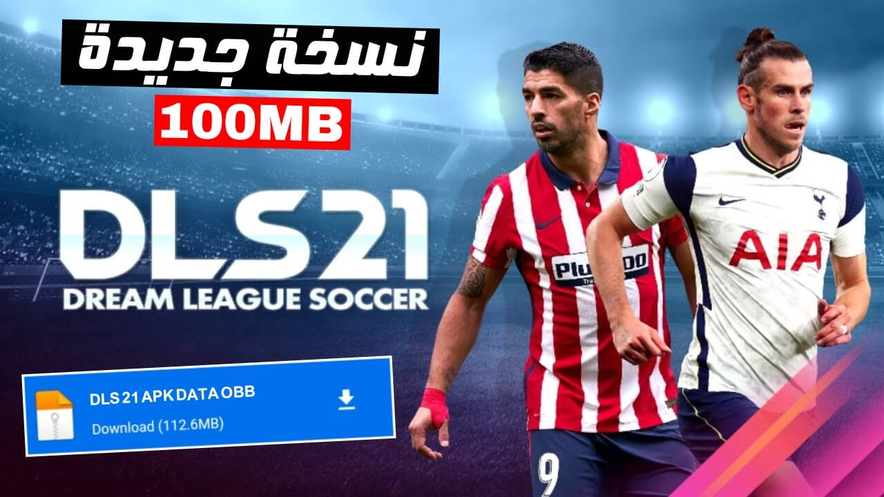 Dream League Soccer 2021 (DLS 21) Mod Apk Obb 8.0.5   دريم ليج 21