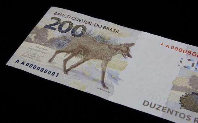 Vídeo - Nota de R$ 200 com lobo-guará começa a circular 23