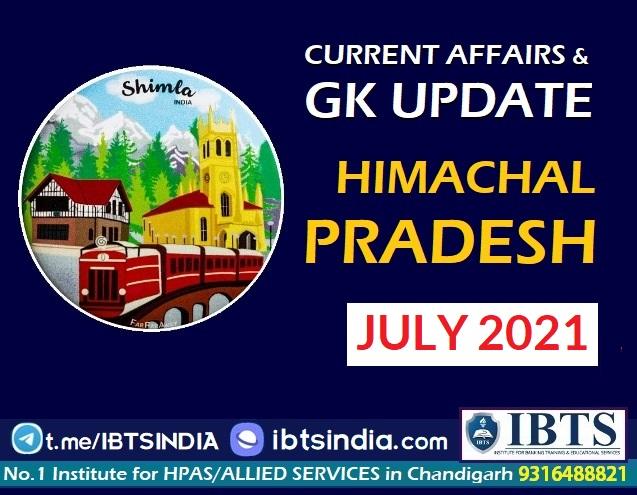 Himachal Pradesh Current Affairs Monthly: (July 2021) in HINDI (हिमाचल प्रदेश करेंट अफेयर्स)