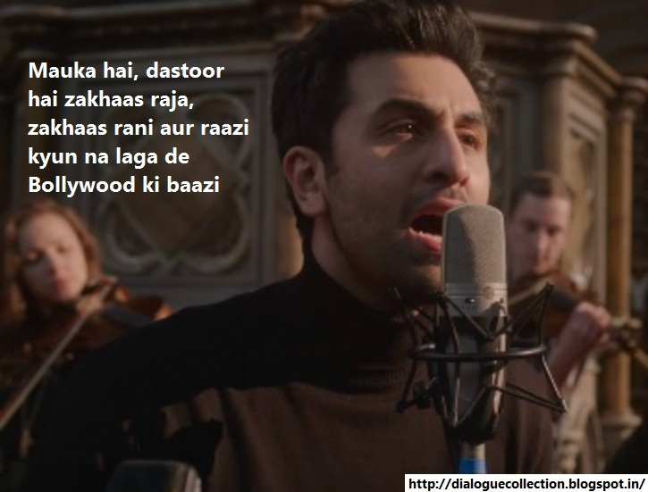 Collection Of Famous Movie Dialogue Images Mauka Hai Dastoor Hai