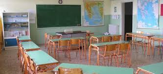 Γιάννενα: ΕΝΩΣΗ ΓΟΝΕΩΝ ΜΑΘΗΤΩΝ ΔΗΜΟΥ ΙΩΑΝΝΙΤΩΝ:Ανακοίνωση Για Τη Νέα Σχολική Χρονιά