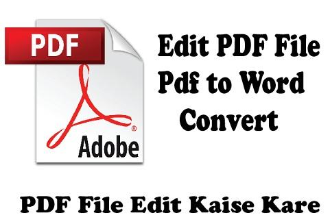 pdf-file-ko-edit-kaise-kare