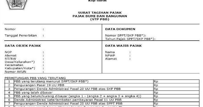 Contoh Surat Tagihan Pajak PPB & PPN Perusahaan Reklame Daerah