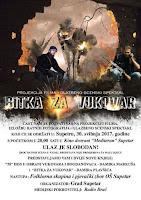 Projekcija filma i glazbeno scenski spektakl Bitka za Vukovar - Supetar slike otok Brač Online