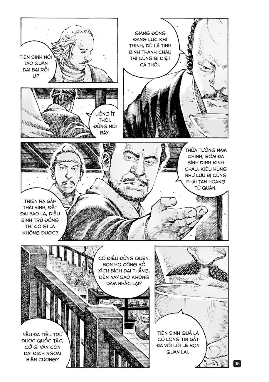 Hỏa phụng liêu nguyên Chương 544: Nghịch tử cứu quốc trang 4