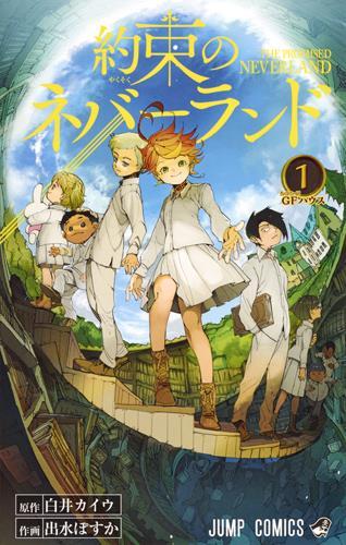 The Promised Neverland [Tomos 09/??] [Mega]