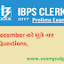 Questions Asked in IBPS Clerk 2017 Prelims Exam