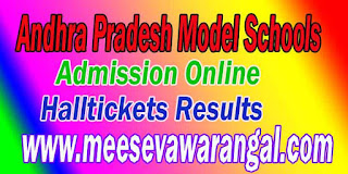 AP Model School Admissions Online Application Apply