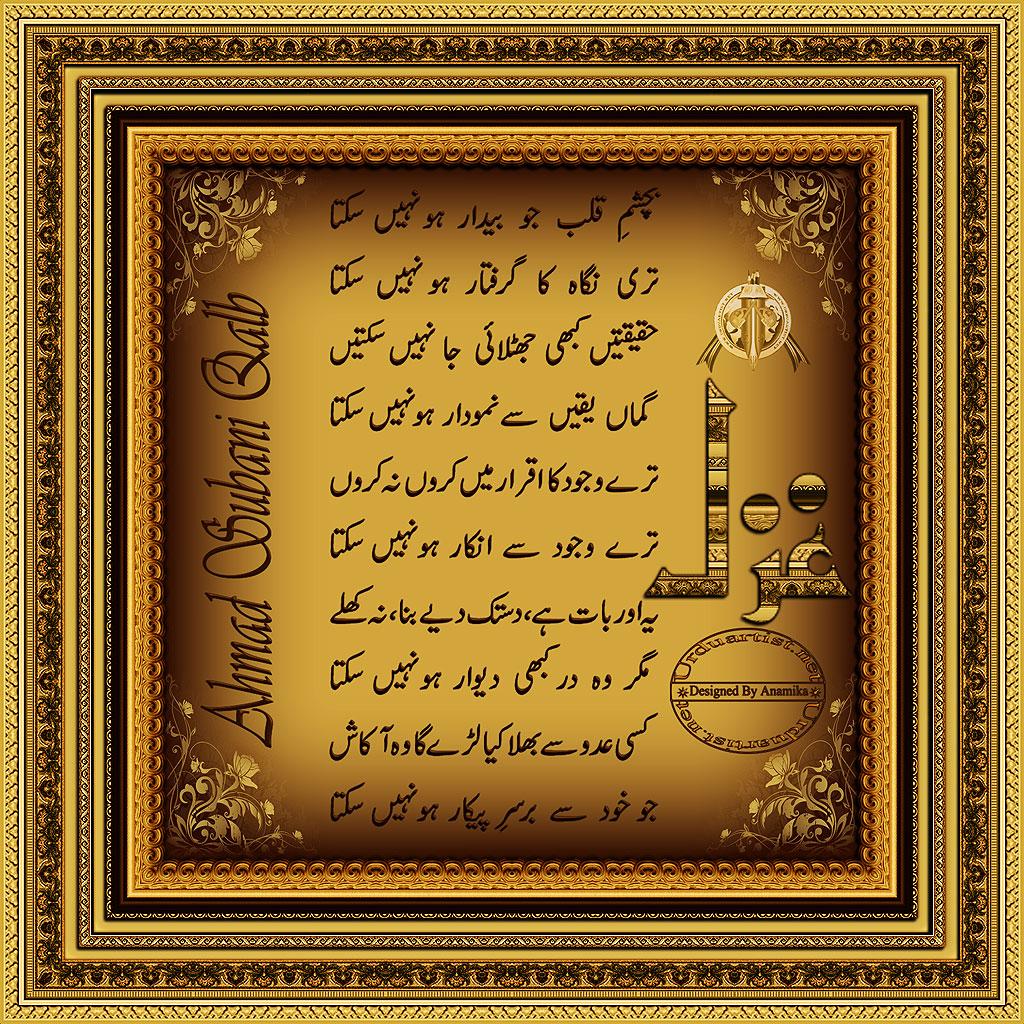 Arzu By Ahmad Subani Qalb