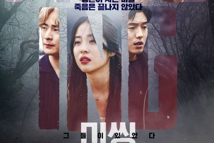 Download Missing: The Other Side Batch Subtitle Indonesia