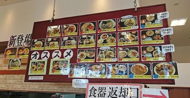 沖縄そば専門店 えびすそばのメニューの写真