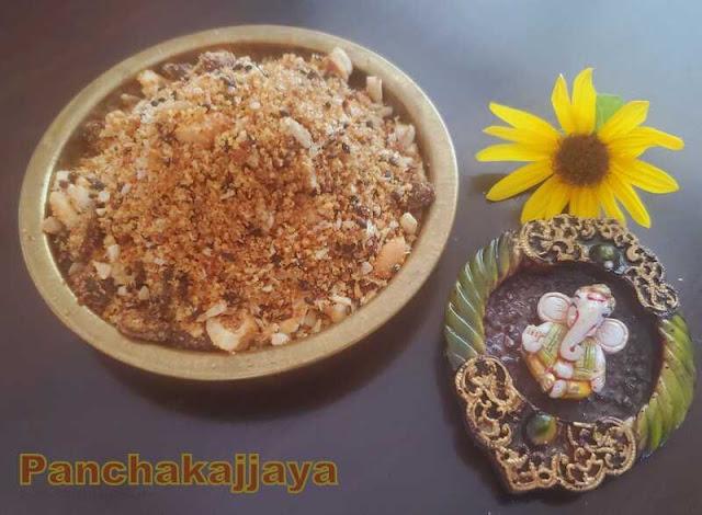 images of Panchakajjaya Recipe / Pancha Kajjaya Recipe / How to make Panchakajjaya / Easy Ganesh Chaturthi Neivedyam Recipe / Neivedyam for Ganesh Chaturthi