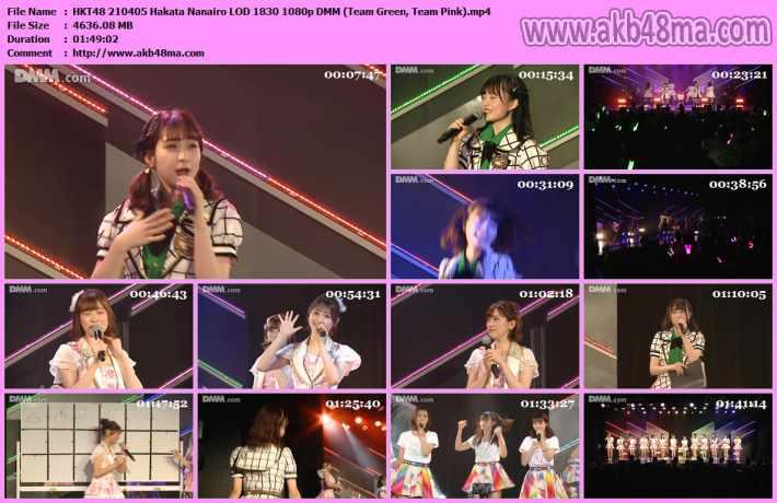 Hakata Nanairo LOD 1830 1080p DMM