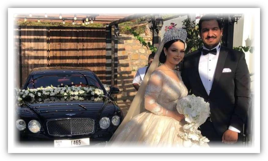 التفاصيل الكاملة للقبض على زوج ديانا كرزون في يوم حفل زفافه