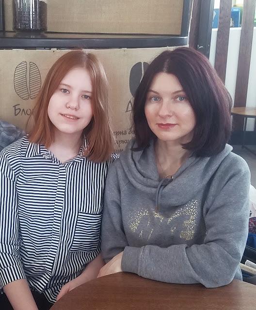 две сестрички...