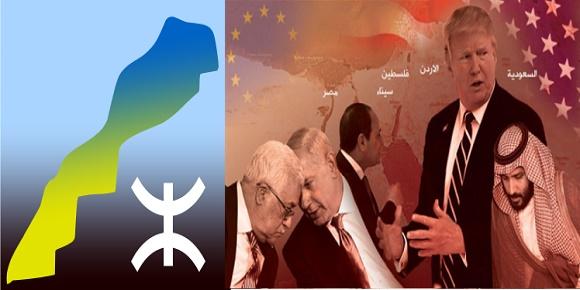 صفقة القرن القضية الفلسطينية المغرب  ناصر بوريطة