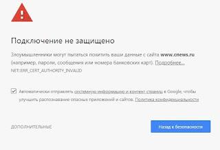 Адрес блога без шифрования