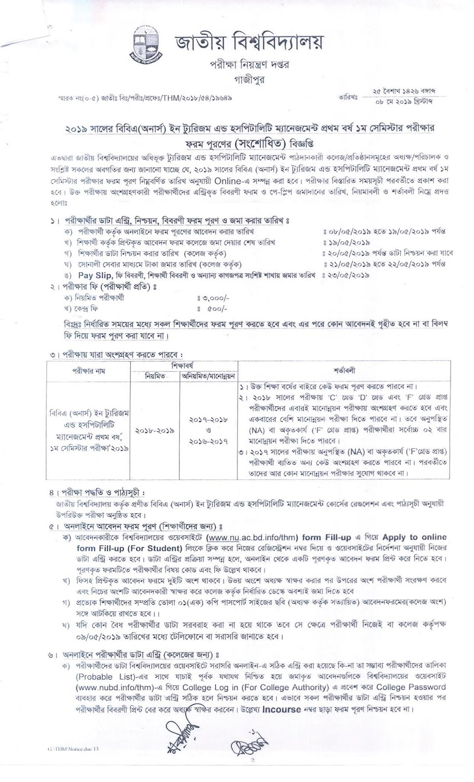 Nu 1st BBA (Hons) In-Tourism and Hospitality Management Form Fill-up Notice