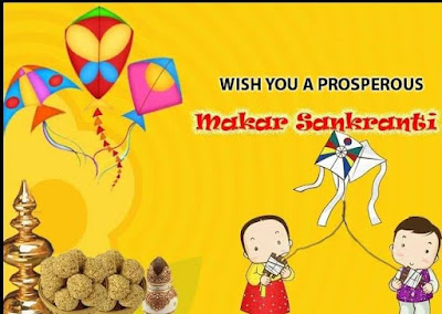 Makar Sankranti 2019 Wishes Images SMS Quotes in Hindi