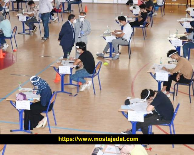 وزارة التعليم: هذه حصيلة المحطة الثانية للامتحان الوطني الموحد للباك