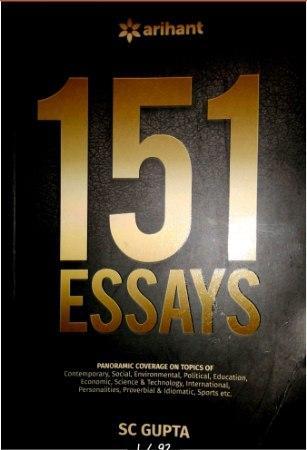151 Essay By Arihant : For SSC Exam PDF Book