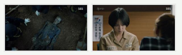 Sinopsis Drama Korea Terbaru : Wanted Episode 7 (2016)