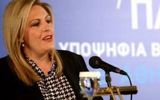 Ντόρα Πάλλη : Η πιο σημαντική κοινωνική πολιτική είναι η πολιτική για την ανάπτυξη