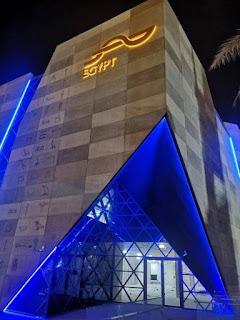 مصر في إكسبو دبي، مصر في Expo 2020 إكسبو دبي 2020 ، معرض إكسبو دبي ، Expo 2020 في دبي