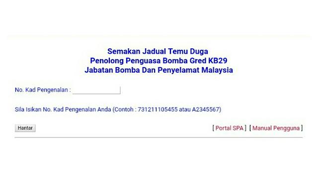 Semakan Temuduga Penolong Penguasa Bomba Gred KB29