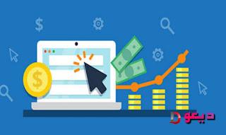 ما هو متوسط التكلفة لكل ألف ظهور في جوجل ادسنس