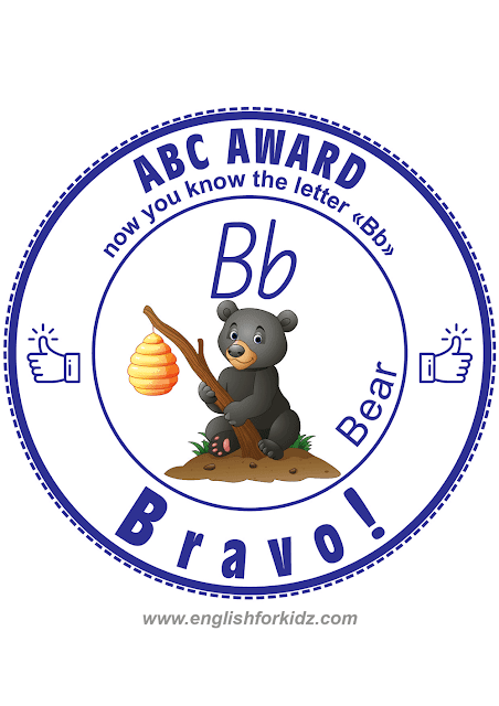 Printable award for learning letter B