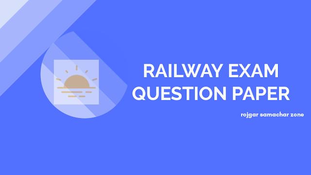 railway question paper