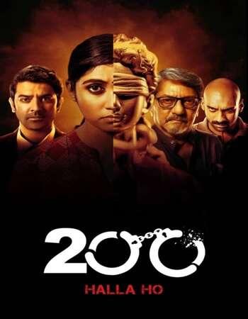 200: Halla Ho (2021) HDRip ZEE5 Hindi Movie Download