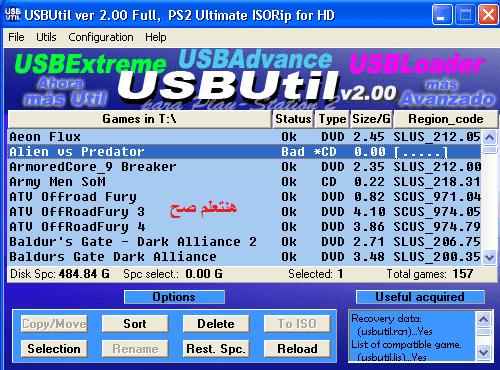 تحميل برنامج كامبلي للكمبيوتر