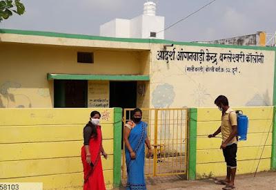 UNICEF Chhattisgarh