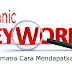 Apakah itu Organic Keywords ? Dan Cara Mendapatkan Organic Keywords Untuk Website