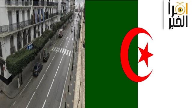 كورونا يسلب الجزائريين أجواء العيد الاضحى