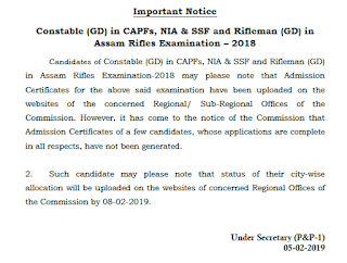 SSC GD Admit Card update! If you can't download your Roll Number- Check here