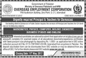 Sunday jobs, OEC Jobs, Overseas Employment Corporation Jobs, OEC Jobs, Teachers Jobs Abroad, Jobs in Damascus, Mathematics Teachers Jobs, Computer Teachers jobs,