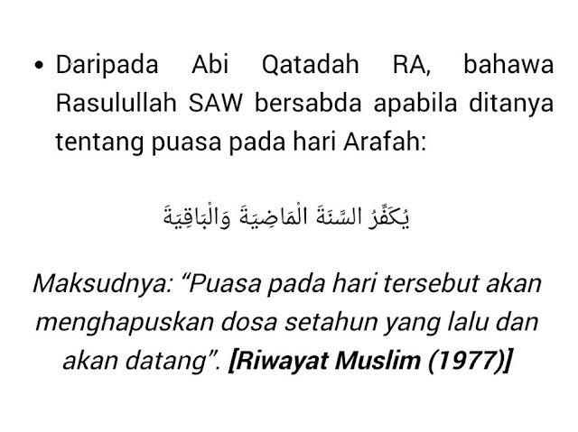 Kelebihan berpuasa sunat Hari Arafah