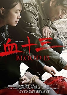 Blood 13 2018 CHINESE