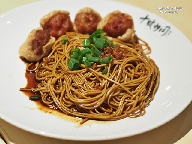 Hock Chew Dry Mee Suah RM 10.50