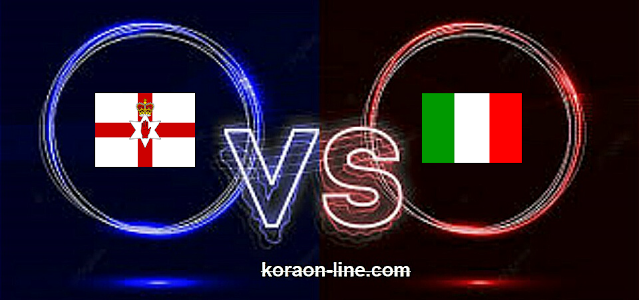 كورة اون لاين مشاهدة مباراة ايطاليا وإيرلندا الشمالية بث مباشر اليوم تصفيات كأس العالم 2022: أوروبا