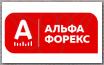 Обзор Alfa Forex